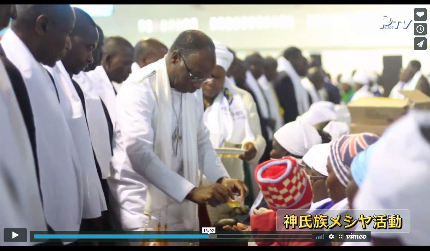 ジンバブエ大司教1