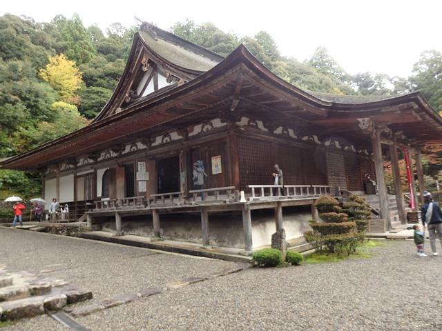 saimyouji2.jpg