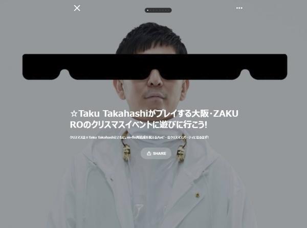 osaka zakuro Taku Takanashi