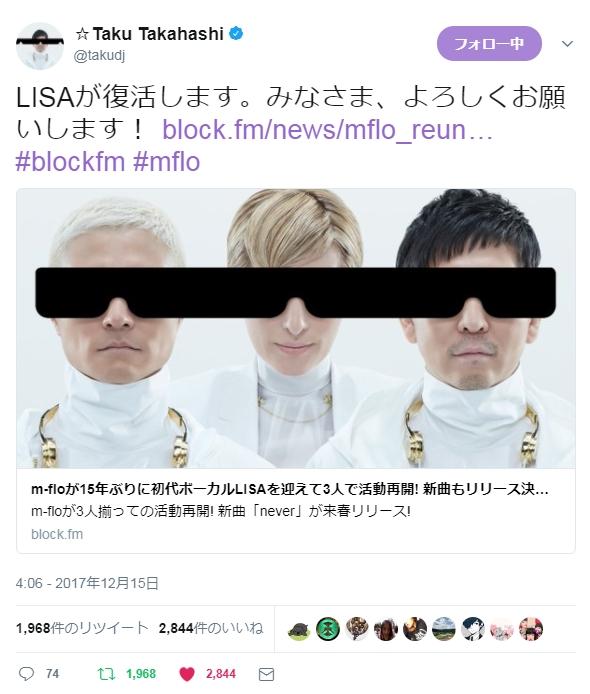 ☆Taku Twitter