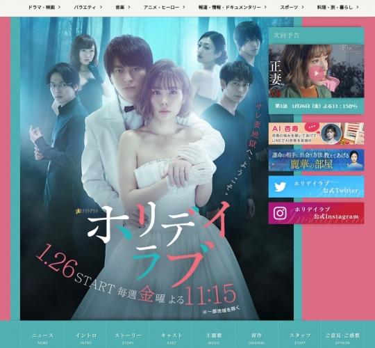 『ホリデイラブ~夫婦間恋愛~』/ DeNA「マンガボックス」連載