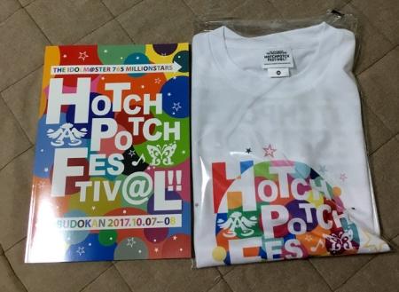 HOTCHPOTCH FESTIV@L!!