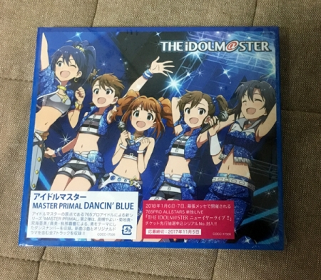 DANCIN' BLUE