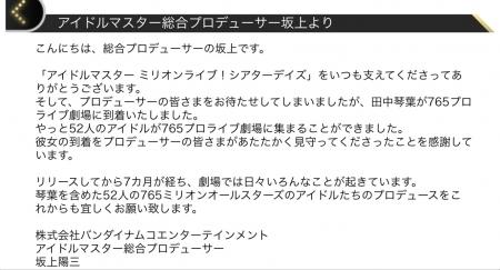 2018_0207kotoha05.jpg