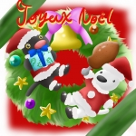 リサガス次郎さんのクリスマス絵2017
