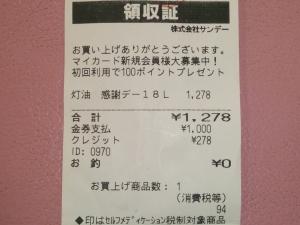 H29_9846_11