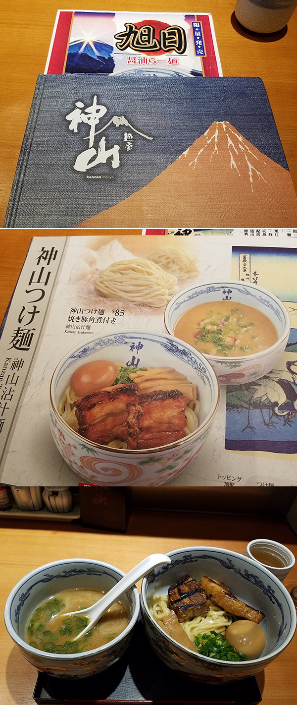 20171118_eat.jpg