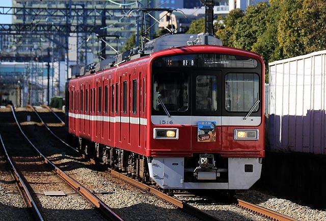 a-938A1107.jpg