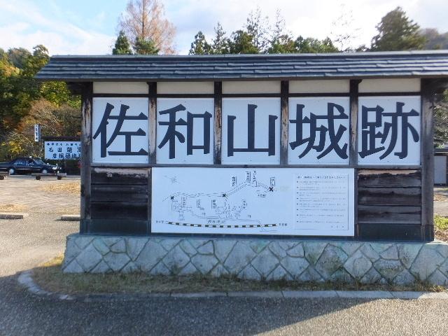 201711shiga0427.jpg