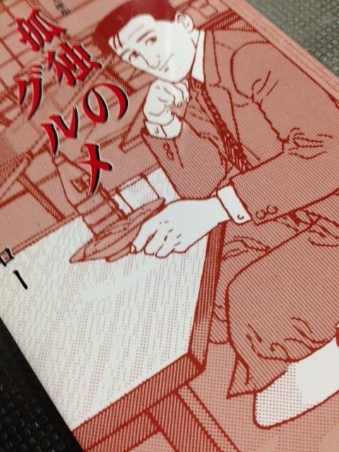 book335.jpg
