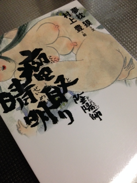 book336.jpg