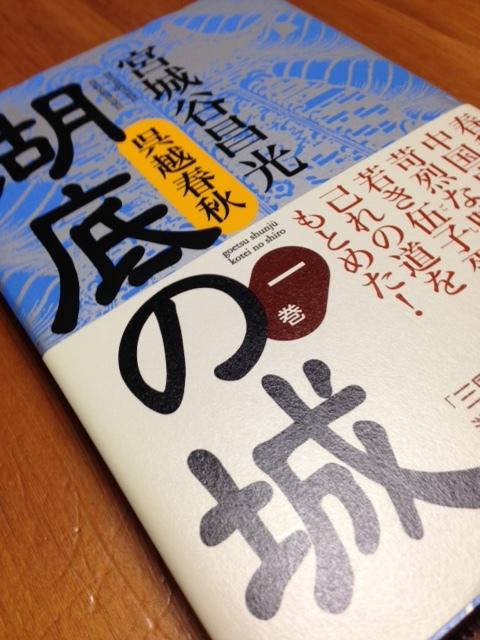 book343.jpg