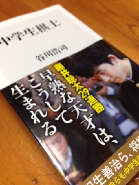 book344.jpg