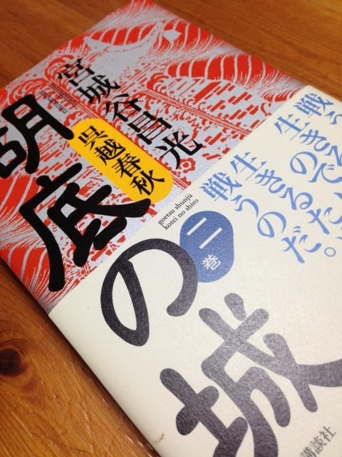 book345.jpg