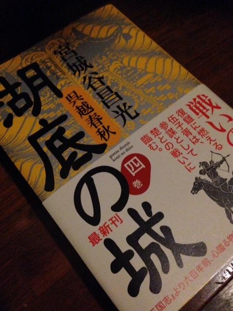 book348.jpg