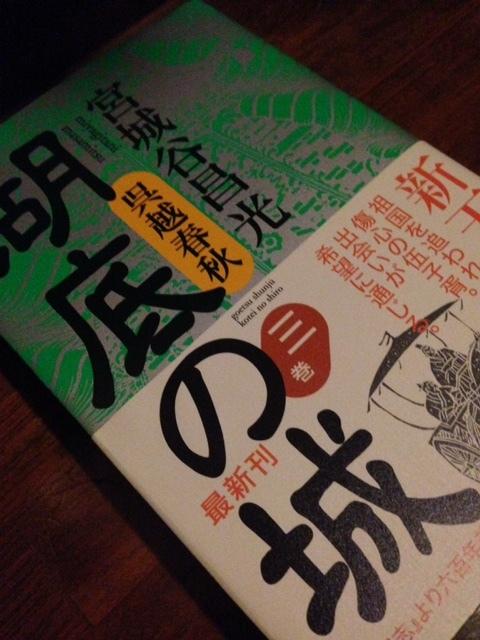 book349.jpg
