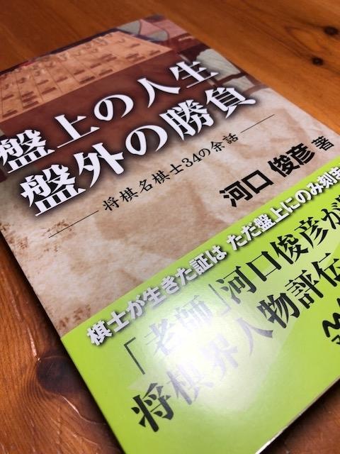 book353_20180208192924259.jpg