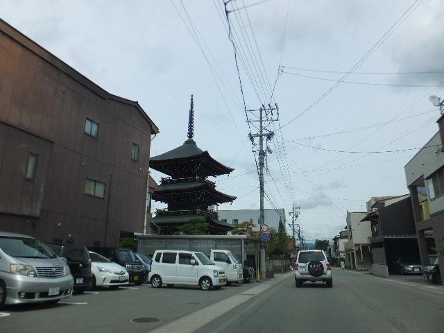 hidanosato0058.jpg