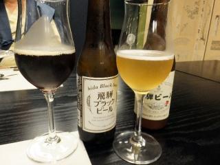 wanosato0205.jpg