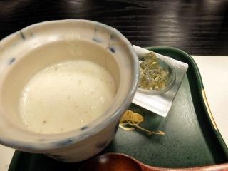 wanosato0225.jpg