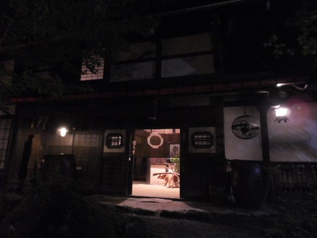 wanosato0304.jpg