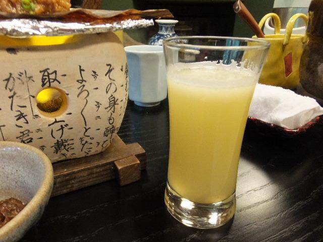 wanosato0349.jpg