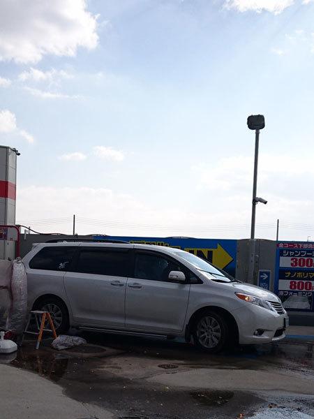 20171109洗車
