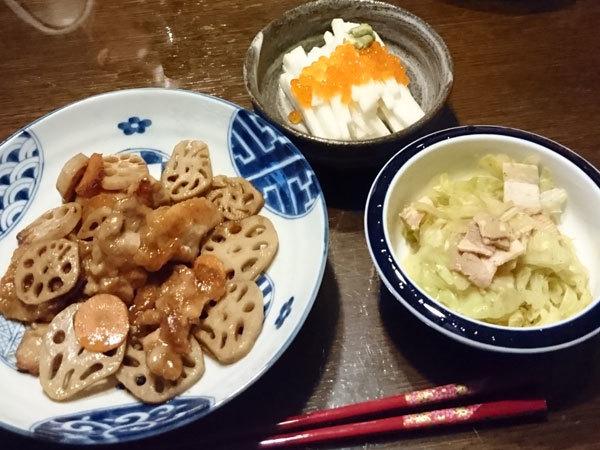 20171129ご飯