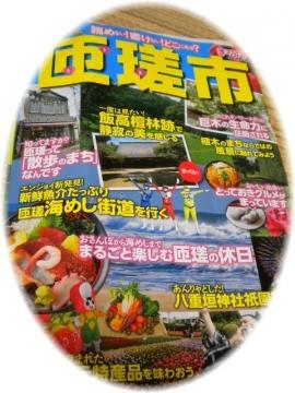 飯高壇林コンサート 4