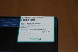 ophgch7399.jpg