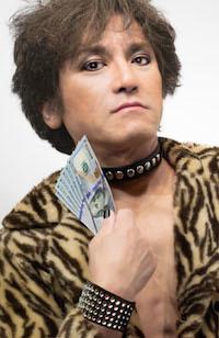 cheapstar-ishida-face.jpg