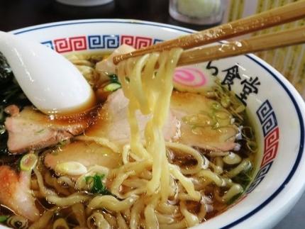 17-9-28 麺
