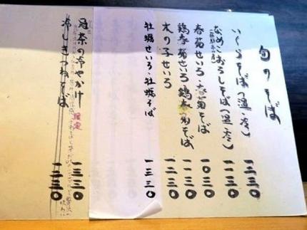17-10-18 品旬