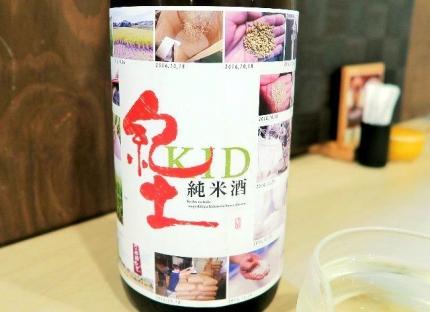 17-11-6 酒ラベル