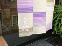 17-11-20 暖簾