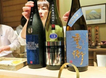 17-11-21 酒びん