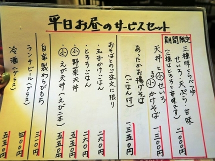 17-11-22 品サービス