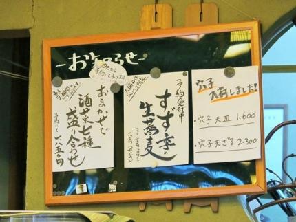 17-12-7 品黒板