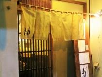 17-12-13 暖簾
