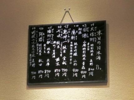 17-12-26 品黒板