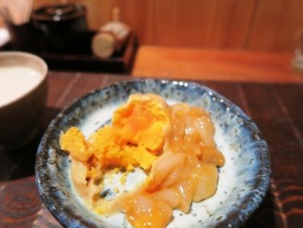 18-1-23-2 6卵黄たべ