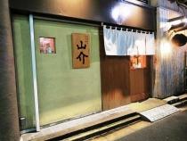18-1-23-2 店あぷ