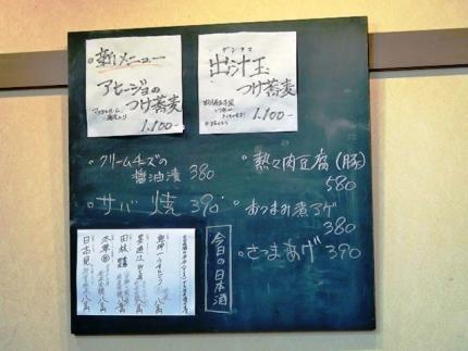 18-2-1 品こくばん