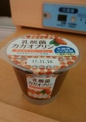 blog171031_7.jpg