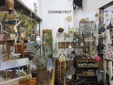 chimmney