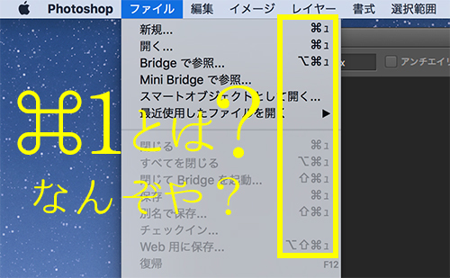 201709Hello_iMac-33.jpg