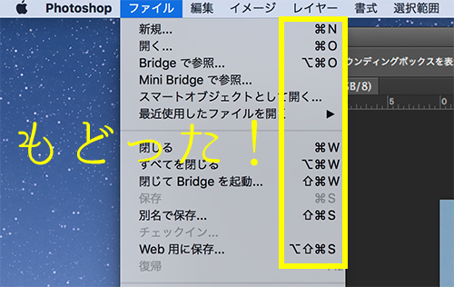 201709Hello_iMac-34.jpg