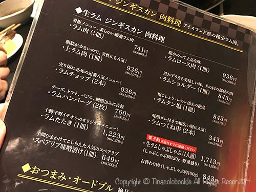 201710Tokachiheiya_Urawa-9.jpg