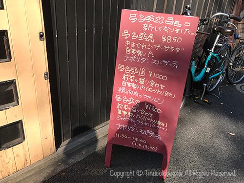 20171117UMAINA_Matsudo-4.jpg