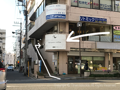 20171117karugamo_coffee_Matsudo-18.jpg
